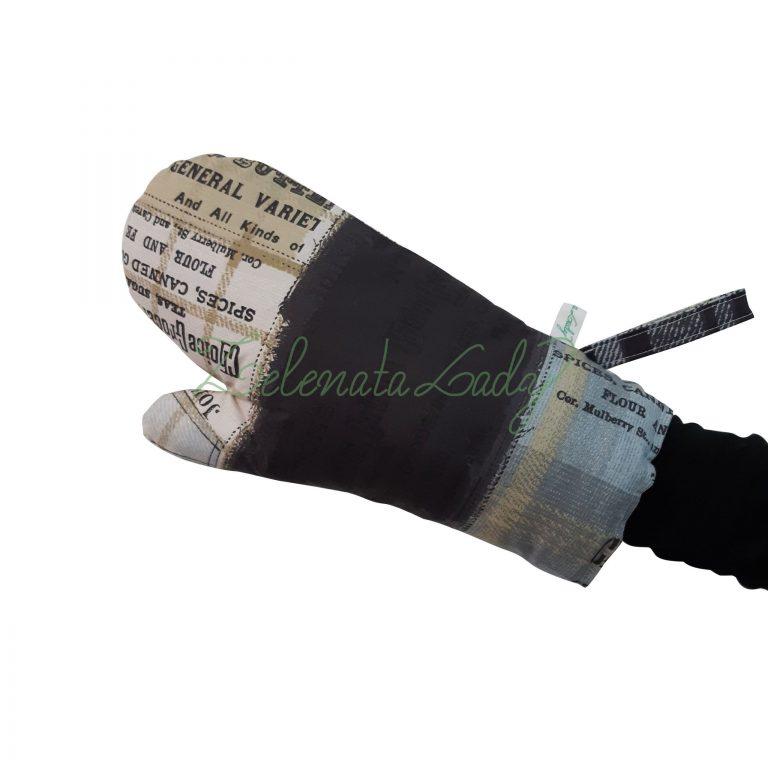 Комплект - готварска престилка с ръкохватка